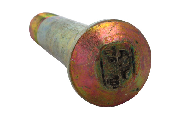 37.50 x 200 Coupling Shaft